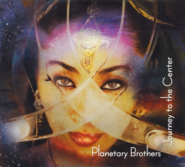 Planetary Brothers - Journery to the Center[CD] 1
