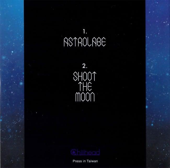 ASTROLABE - HAPPY88[CD] 2 - 裏面です