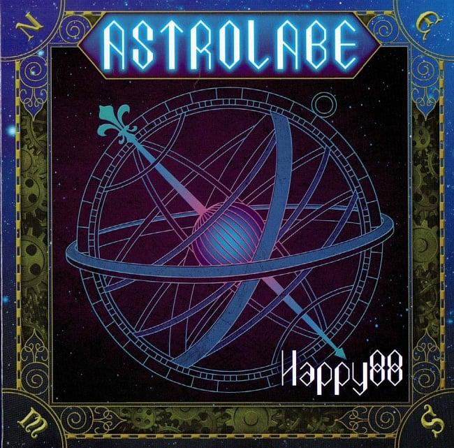 ASTROLABE - HAPPY88[CD]の写真