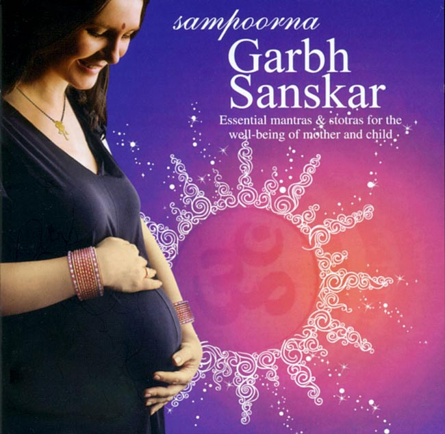 Sampoorna Garbh Sanskar[CD]の写真