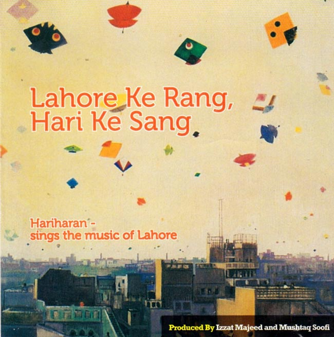 Lahore Ke Rang,Hari Ke Sangの写真