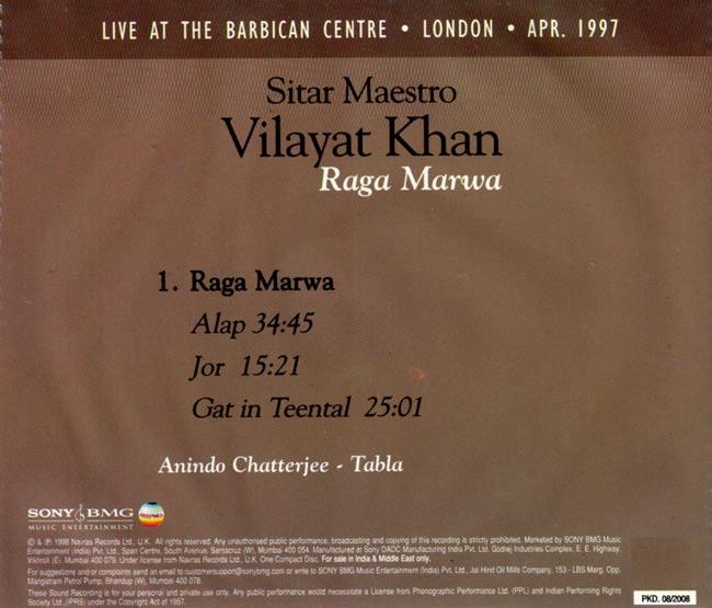 Sirat Maestro Vilayat Khan - Raga Marwa 2 -
