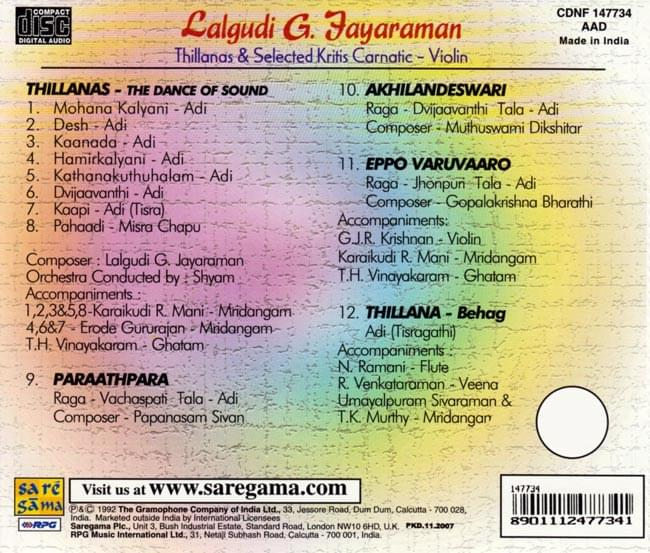 Lalgudi G. Jayaraman - tillanas and Selected Kritis 2 -