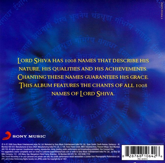 Shiv Sahasranama by Shounak Abhisheki 2 -