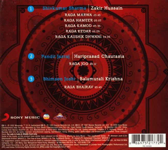 Eternal Jugalbandis[CD3枚組] 2 -