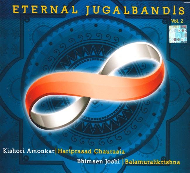 Eternal Jugalbandis VOL.2[CD2枚組]の写真