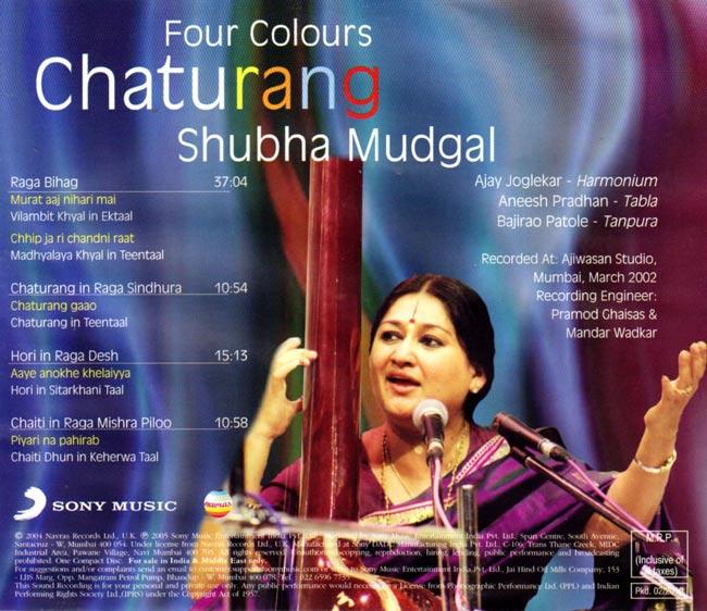 Four Colors - Chaturang - Shubha Mudgal 2 -