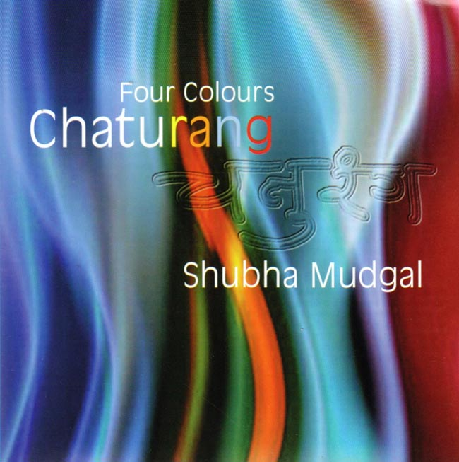 Four Colors - Chaturang - Shubha Mudgalの写真