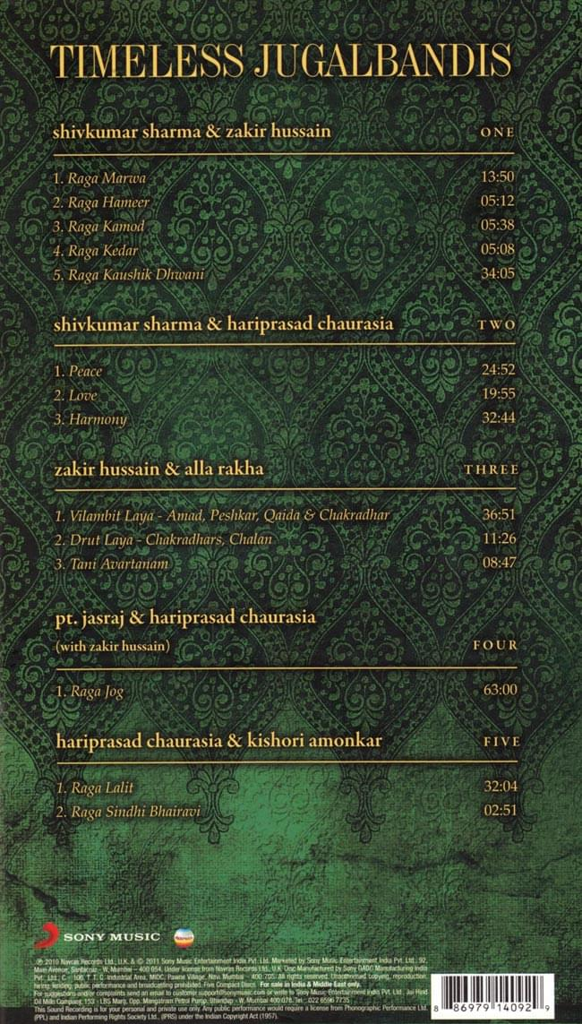 TIMELESS JUGALBANDIS - 5 CD collectionの写真2 -