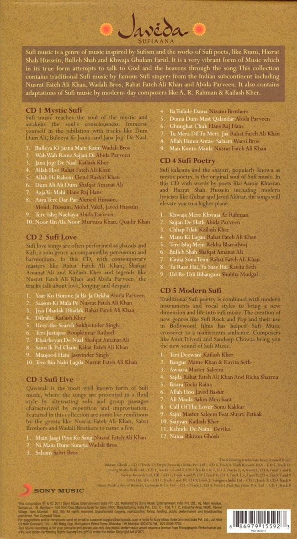JAVEDA - SUFIAANA[CD 5枚組] 2 -
