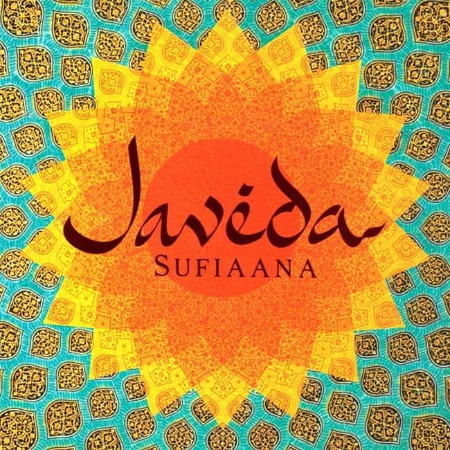 JAVEDA - SUFIAANA[CD 5枚組]の写真