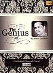 The Genius of Pt.Kumar Gandharv[3枚組]