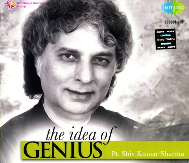 The Genius of Pt.Shiv Kumar Sharma[3枚組]の写真