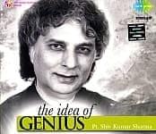 The Genius of Pt.Shiv Kumar Sh