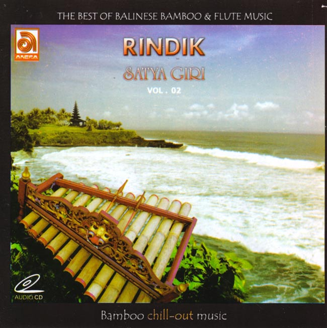 Rindik with nature sound - SATYA GIRI Vol.2の写真