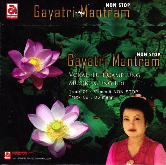 Non stop Gayatri Mantram - Vokal:Luh Camplung 2 -