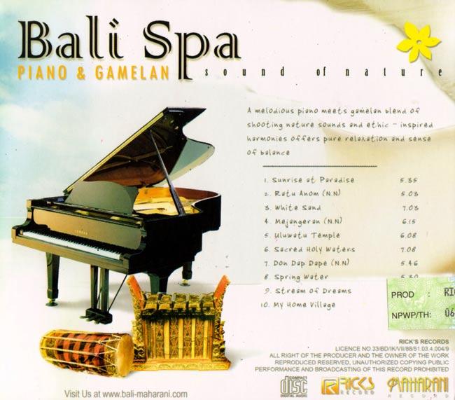 Bali Spa PIANO & GAMELANの写真2 -