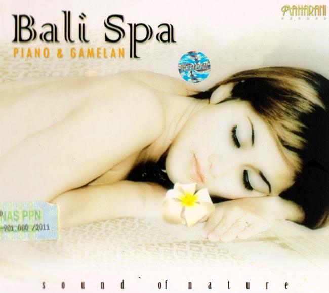 Bali Spa PIANO & GAMELANの写真