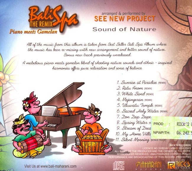 Bali Spa THE REMIX piano met gamelan 2 -