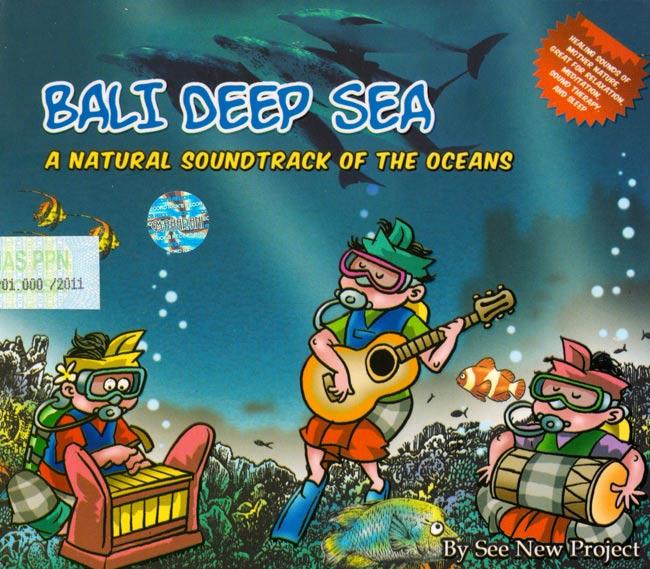 BALI DEEP SEA の写真