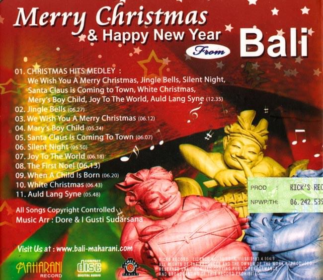 Merry Christmas & Happy New Year from Bali 2 -