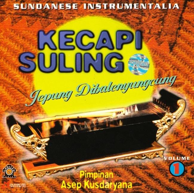 KECAPI SULING VOLUME 1の写真