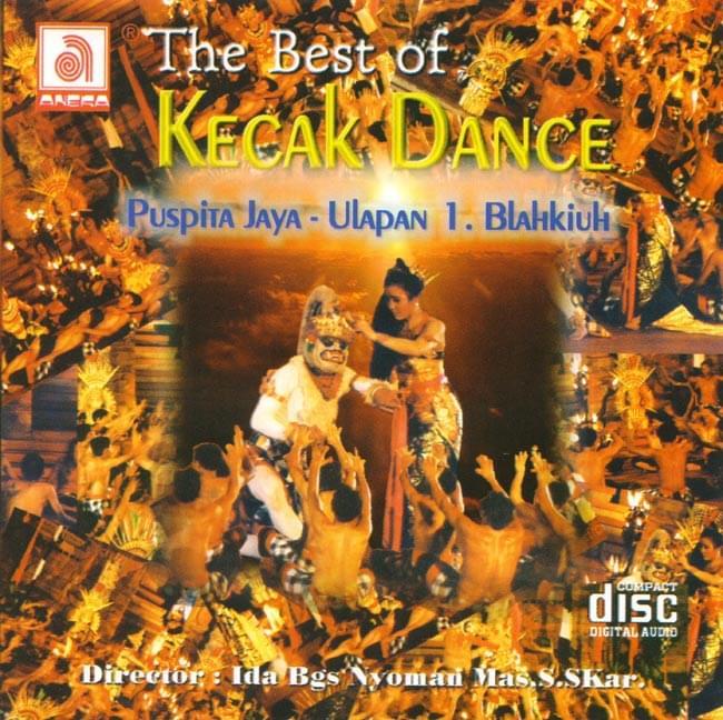 The Best of KECAK DANCEの写真
