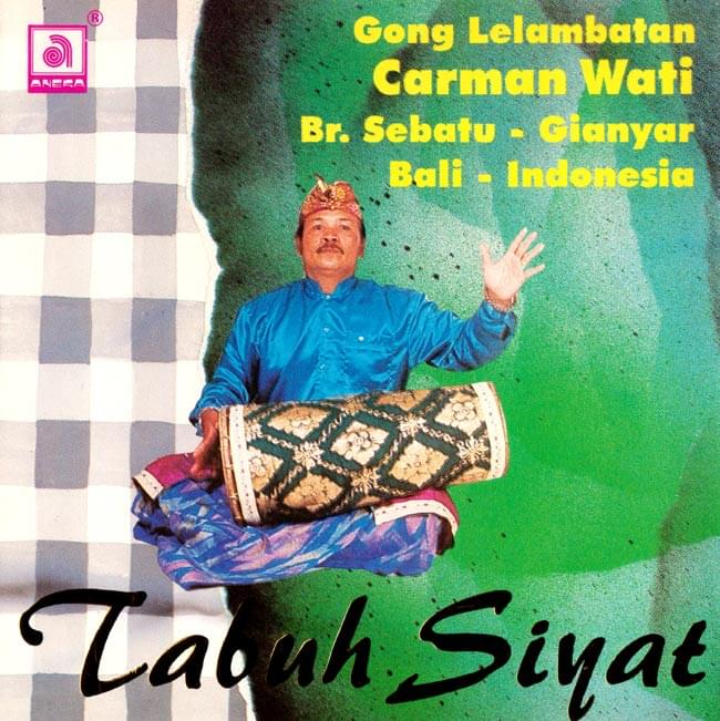 Tabuh Siyatの写真