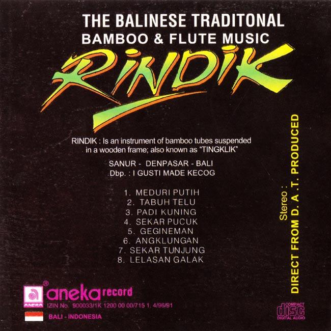 RINDIK SANUR-BALIの写真2 -