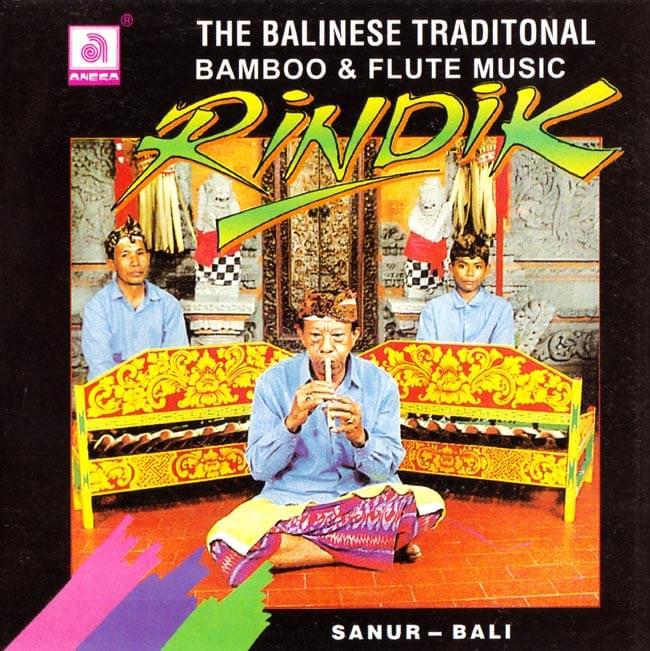 RINDIK SANUR-BALIの写真