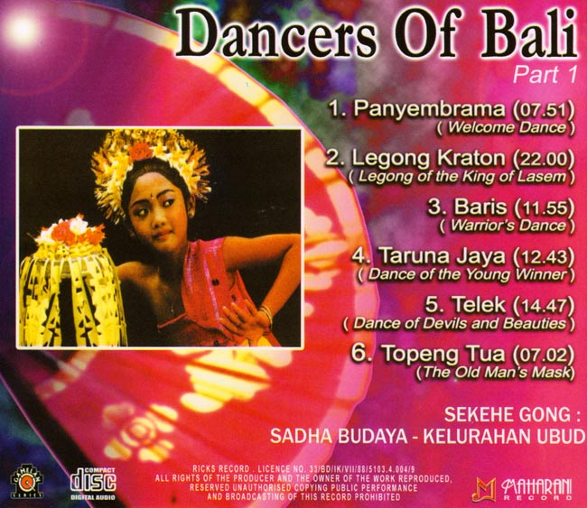 Dancers of bali Part 1 2 -