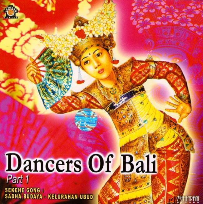 Dancers of bali Part 1の写真