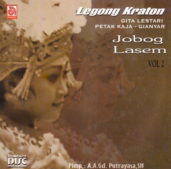 Legong Kraton Jobog Lasem VOL.2の写真
