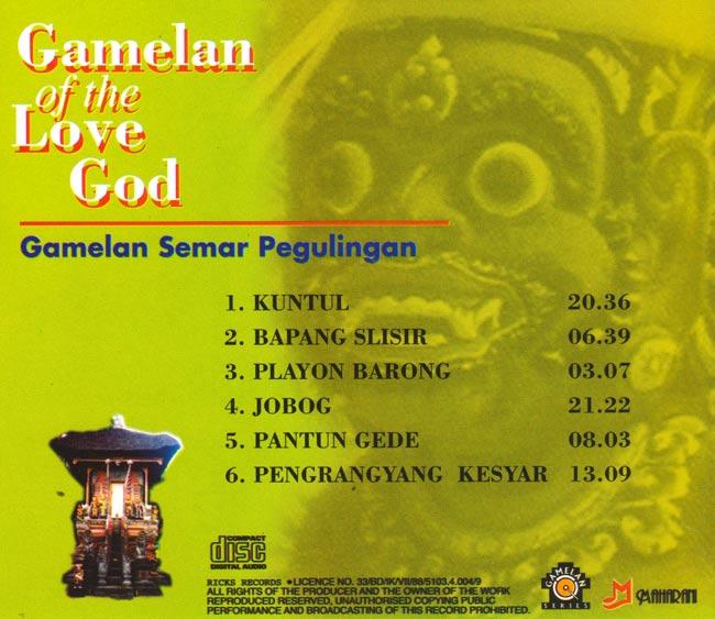 Gamelan of the Love God 2 -