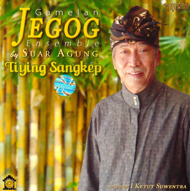 Gamelan JEGOG Ensembleの写真