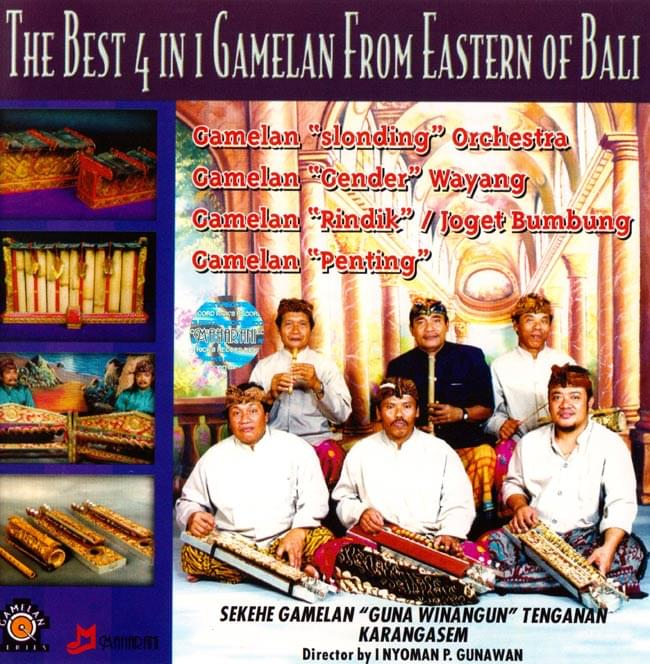 THE BEST 4 IN 1 GAMELAN FROM EASTERN OF BALIの写真