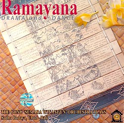 The Story of Ramayana DRAMA and DANCE