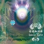 音速珈琲廊 Sonic Cafe