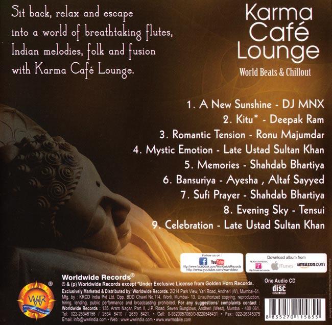 Karma Cafe Lounge[CD]の写真2 -