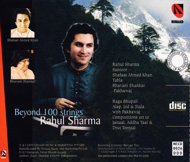 Beyond 100 strings - Rahul Sharma 2 -