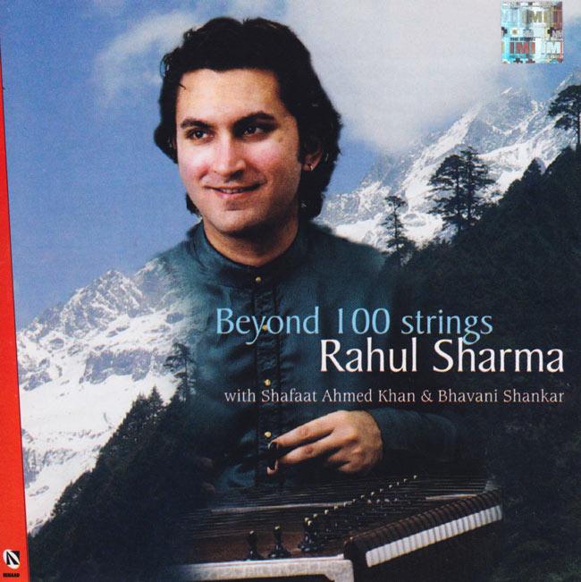 Beyond 100 strings - Rahul Sharmaの写真