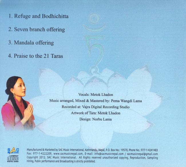 Meditative Buddhist Chants2 part1[CD] 2 -
