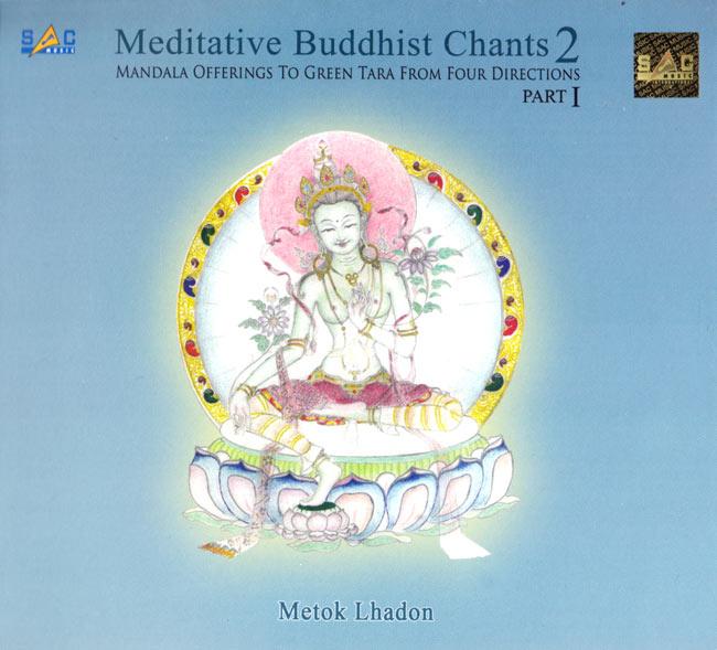 Meditative Buddhist Chants2 part1[CD]の写真
