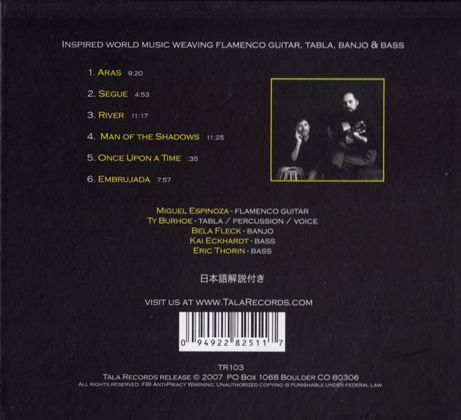 CURANDERO - ARAS[CD]の写真2 - ジャケットの裏面です