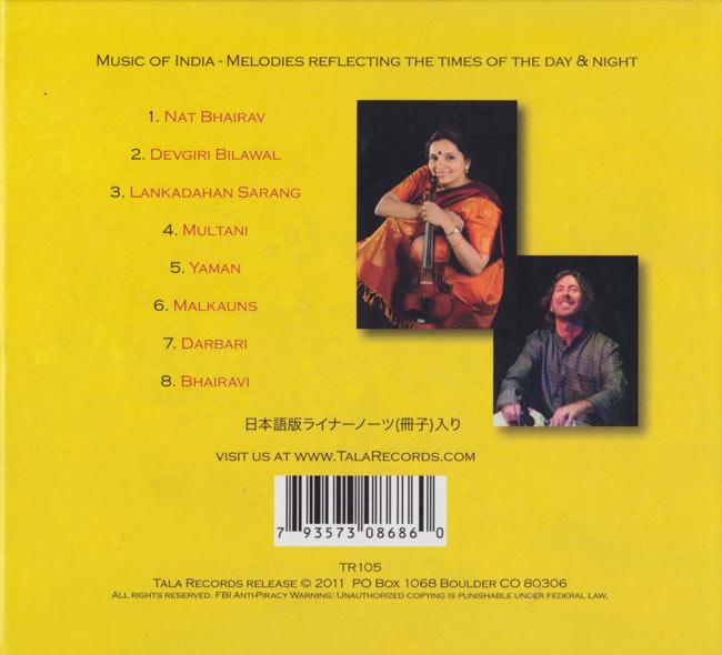 Samay Chakra - Kala Ramnath & Ty Burhoe[CD]の写真2 - ジャケットの裏面です