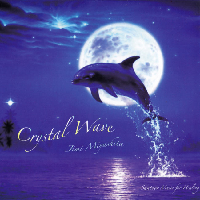 Crystal Wave - Santoor Music for Healingの写真