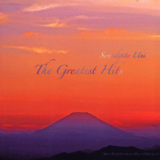 The greatest hits - Serendipity Uniの写真