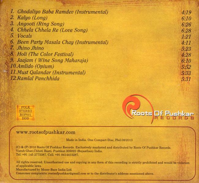 [蛇使いの音楽]Roots Of Pushkar - Gypsy Sounds Of Rajastahan[CD] 2 -