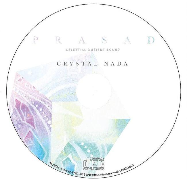 CRYSTAL NADA - PRASAD - Celestial Ambient Sound[CD]の写真3 - CDのレーベル面です