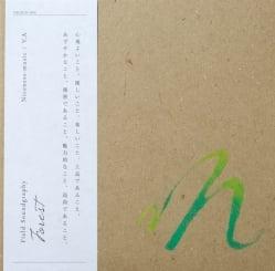 Field Soundgraphy Forest / Niceness music  V.A